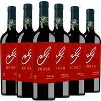 6er Aktion Barbanera Gigino G'Rosso 2018 – Wein, Italien, 4.5000 l